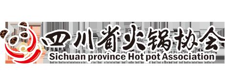 餐饮食材展,2019上海食材展,上海生鲜食材展,上海新零售展,肉类食材展,水产品展会,餐饮设备展,生鲜设备展,新零售食材展